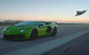 למבורגיני נגד חמקן (צילום: Lamborghini@YouTube)