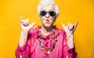 סבתא (צילום: shutterstock)