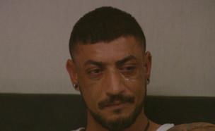 """לבד בחדר: מה גרם לדודו להישבר? (צילום: מתוך """"2025"""", קשת 12)"""