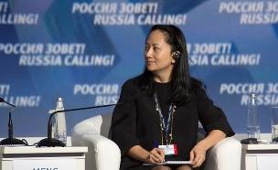 """הסמנכ""""לית הסינית הגישה תביעה נגד קנדה (צילום: רויטרס, חדשות)"""