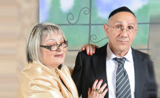 הזוג כדורי ז''ל (צילום: מרדכי אסרף, חדשות)