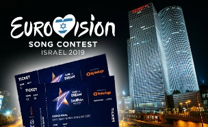 אי סדרים במכירת הכרטיסים (צילום: Eurovision.tv, חדשות)