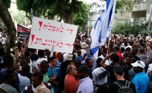 מחאת יוצאי העדה האתיופית (צילום: עזרי עמרם, חדשות)