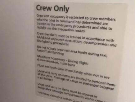 תמונות סודיות מהמטוס