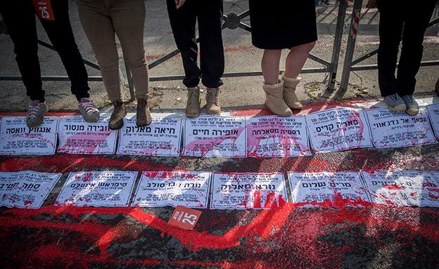 מחאה נגד אלימות כלפי נשים בעבר (צילום: יונתן סינדל / פלאש 90, חדשות)
