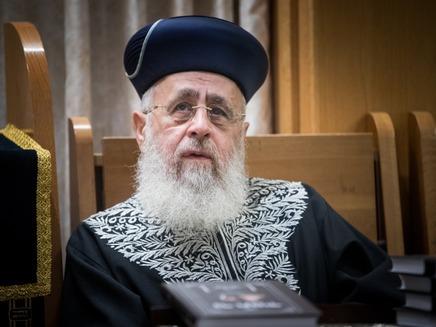הרב הראשי הספרדי לישראל יצחק יוסף