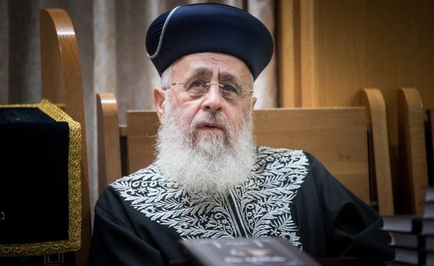 הרב הראשי הספרדי לישראל יצחק יוסף (צילום: יונתן זינדל, פלאש 90, חדשות)