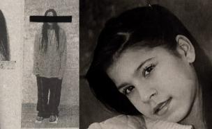 """תאיר ראדה וא""""ק (צילום: מתוך """"צל של אמת"""", ערוץ 8, HOT, החדשות)"""