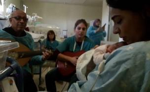 פגיית בית חולים מאיר (צילום: בית חולים מאיר, חדשות)