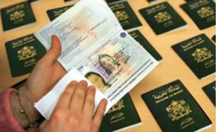 דרכון מרוקאי (צילום: צילום מסך)