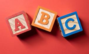 קוביות ABC (צילום: BabLab, ShutterStock)