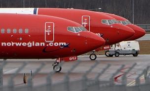 עוד חברת תעופה מתרסקת (צילום: רויטרס, חדשות)