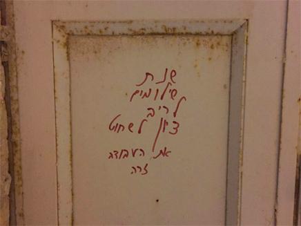 Graffiti écrit dans l'église