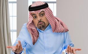 ערבי מושך כתפיים (צילום: kateafter | Shutterstock.com )