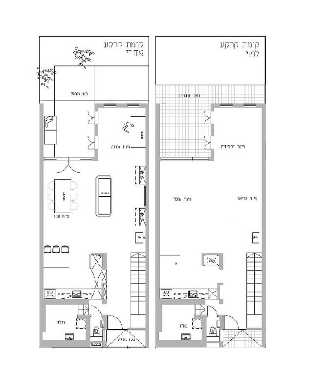 בית בשרון, ג, עיצוב נילי רונקין, תוכנית קומת קרקע