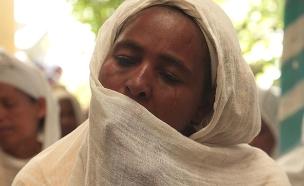אתיופית בוכה (צילום: החדשות)