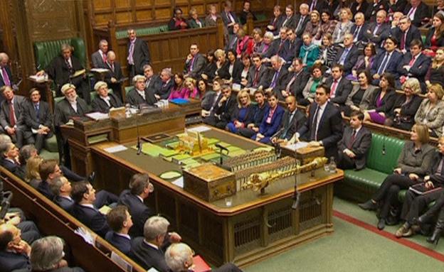 הפרלמנט הבריטי (ארכיון) (צילום: רויטרס, חדשות)