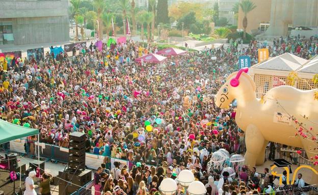 מסיבת פורים באוניברסיטת בן גוריון (צילום: אגודת הסטודנטים בן גוריון | צילום: שרי שטיינברג ובוריס רוזנברג)