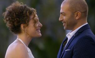 """רגע האמת: טקס החופה של צוקית ודודו (צילום: מתוך """"חתונה ממבט ראשון 2"""", שידורי קשת)"""
