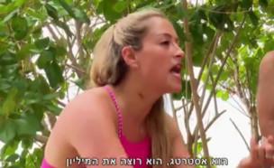ליהי גרינר, הישרדות VIP (צילום: צילום מסך מתוך רשת 13)