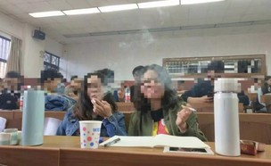 סטודנטים מעשנים בכיתה - כחלק מדרישות הקורס (צילום: צילום מסך מתוך Weibo)