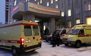 אמבולנס מפנה תאונת דרכים ברוסיה (צילום: רויטרס, חדשות)