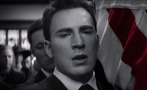 """קפטן אמריקה, מתוך הטריילר לסרט """"הנוקמים: סוף המשחק (צילום: יחסי ציבור, מארוול)"""