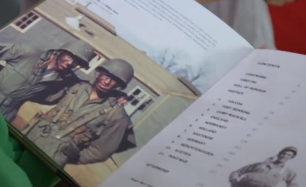 """ספר מלחה""""ע מהאוסף של דודו (צילום: חתונה ממבט ראשון, קשת 12)"""