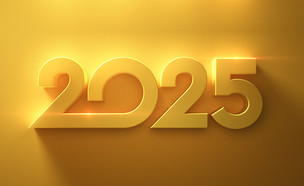 2025 (עיצוב: 2025)