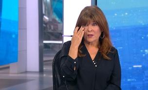 צפו: רינה מצליח בוכה בשידור (צילום: החדשות)