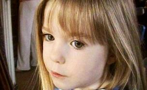הילדה הבריטית, מדלן מקאן (צילום: חדשות 2)