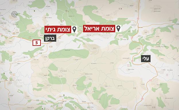 צומת אריאל וצומת גיתי (צילום: אתר מפה, החדשות)