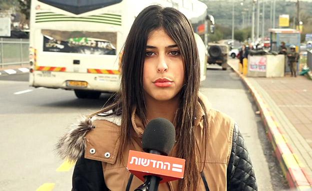 צפו בריאיון המלא עם עדת הראייה (צילום: החדשות)
