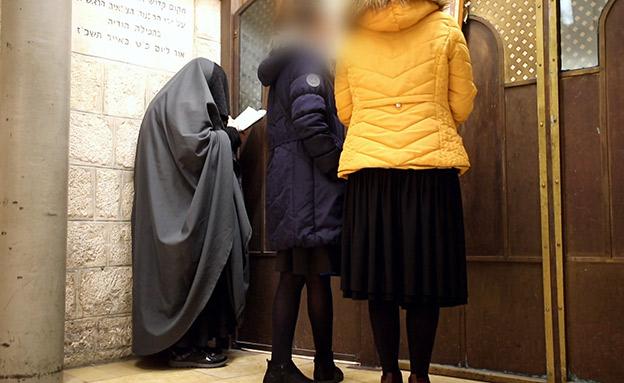 נשות הטליבאן (צילום: באדיבות רינה קסטלנובו, חדשות)