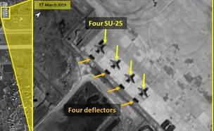 צילום לווין של מטוסי סוחוי 25 בסוריה (צילום: ImageSatIntl@Twitter)