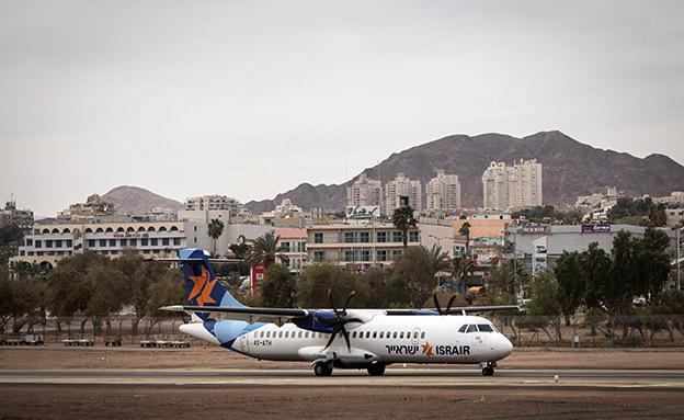 הטיסה האחרונה מאילת (צילום: הדס פרוש, פלאש 90, חדשות)