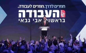 אירוע הקמפיין המרכזי של מפלגת העבודה (צילום: רענן כהן, חדשות)