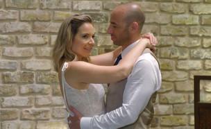 """אחרי הדרמה: תמונות הזוגיות של שירי ולירן (צילום: מתוך """"חתונה ממבט ראשון 2"""", שידורי קשת)"""