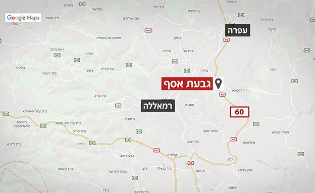 גבעת אסף (צילום: החדשות, גוגל מפות)