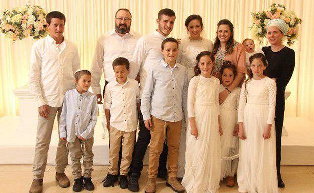משפחת אטינגר (צילום: באדיבות המשפחה, חדשות)