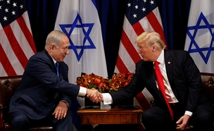 פגישת נתניהו-טראמפ, ארכיון (צילום: רויטרס, חדשות)