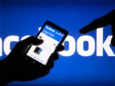 600 מיליון סיסמאות פייסבוק נחשפו