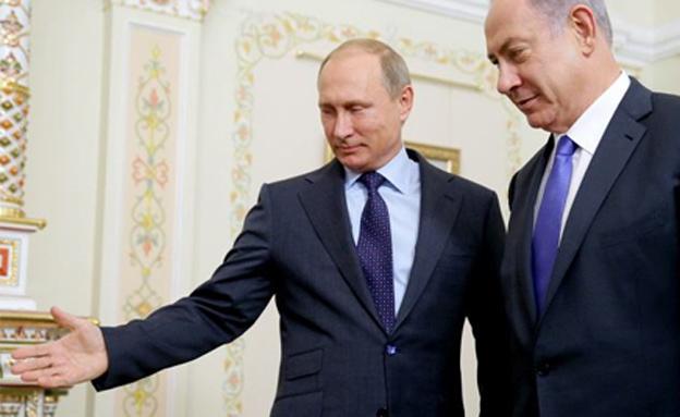 """""""רוסיה לעולם לא תכיר בריבונות ישראל"""". ארכיון (צילום: TASS, חדשות)"""