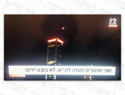 מי נגד מי (צילום: מתוך חדשות 12)