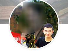 ההצעה של פייסבוק: מסגרת עם תמונת מחבל