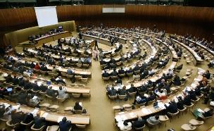 כוננות ספיגה בירושלים. מועצת זכויות האדם (צילום: רויטרס, חדשות)