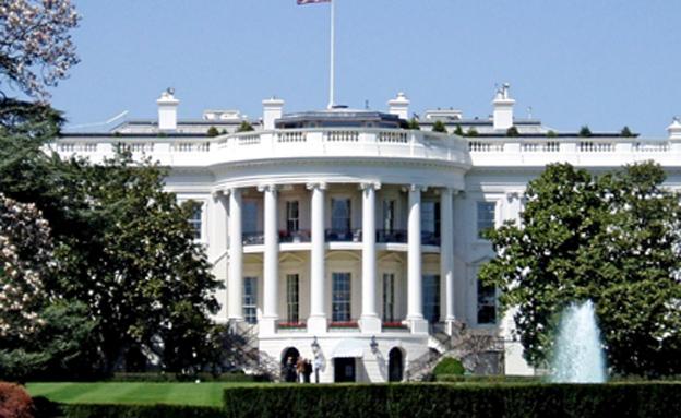 הבית הלבן (צילום: UpstateNYer, חדשות)