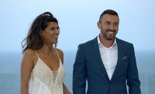 """מזל טוב! החתונה של אפרת ושחר (צילום: מתוך """"חתונה ממבט ראשון 2"""", שידורי קשת)"""