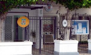 שגרירות רומניה - לפני המעבר לתל אביב (צילום: שגרירות רומניה, חדשות)
