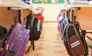 תיקים בכיתה ריקה (אילוסטרציה: kateafter | Shutterstock.com )